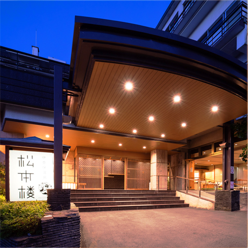 伊香保温泉 ホテル松本楼...