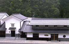 湯原温泉 旅館 菊乃家