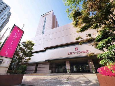 ホテル 広島ガーデンパレス...