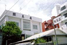 沖縄で長期滞在におすすめの宿