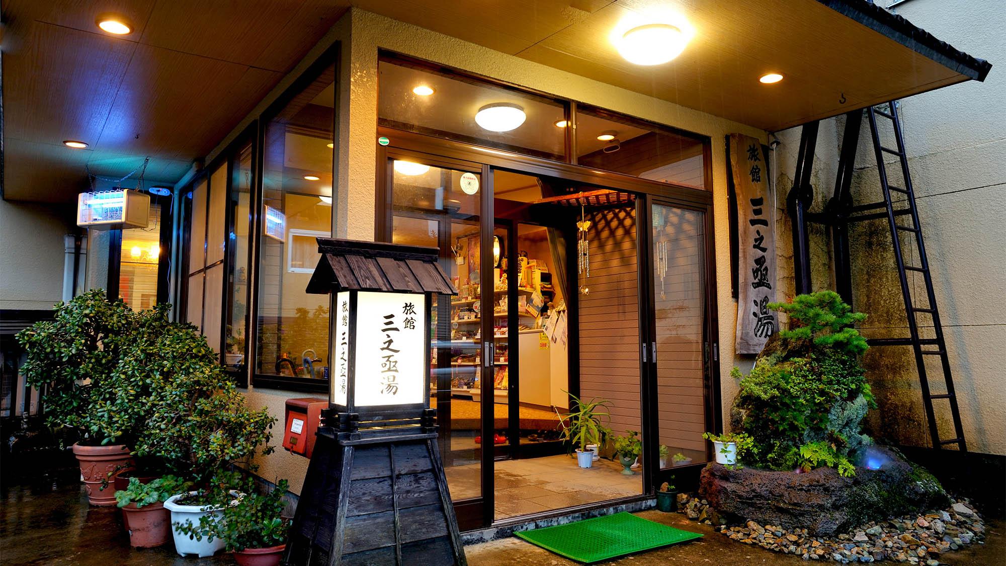 鳴子温泉で日帰りプランがある温泉宿をおしえて!