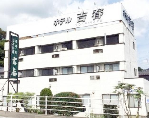 ビジネスホテル 吉春