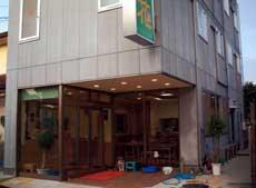 名西旅館の外観