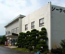 青海島シーサイドホテルの施設画像