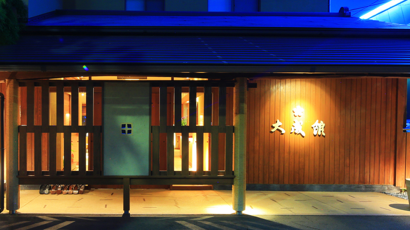 熱海一人旅で豪華な部屋食を楽しめる温泉宿が知りたいです