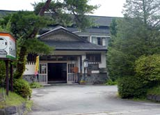 東鳴子温泉 黒湯の高友旅館 その1