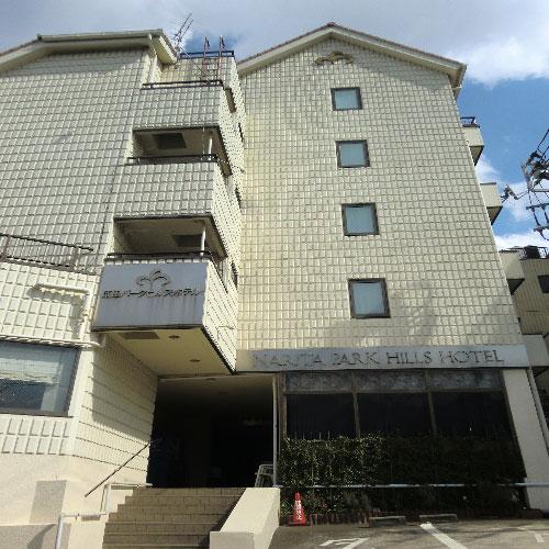 成田パークヒルズホテル