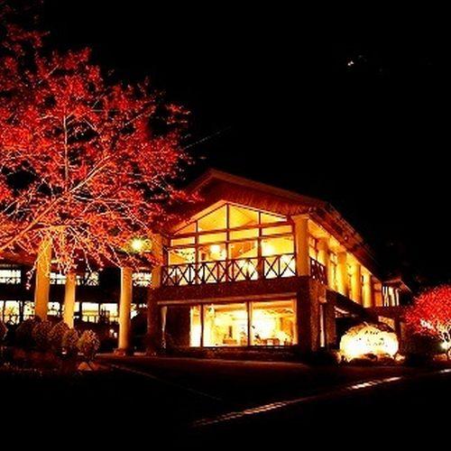 富貴畑高原温泉 ホテル 富貴の森 その1