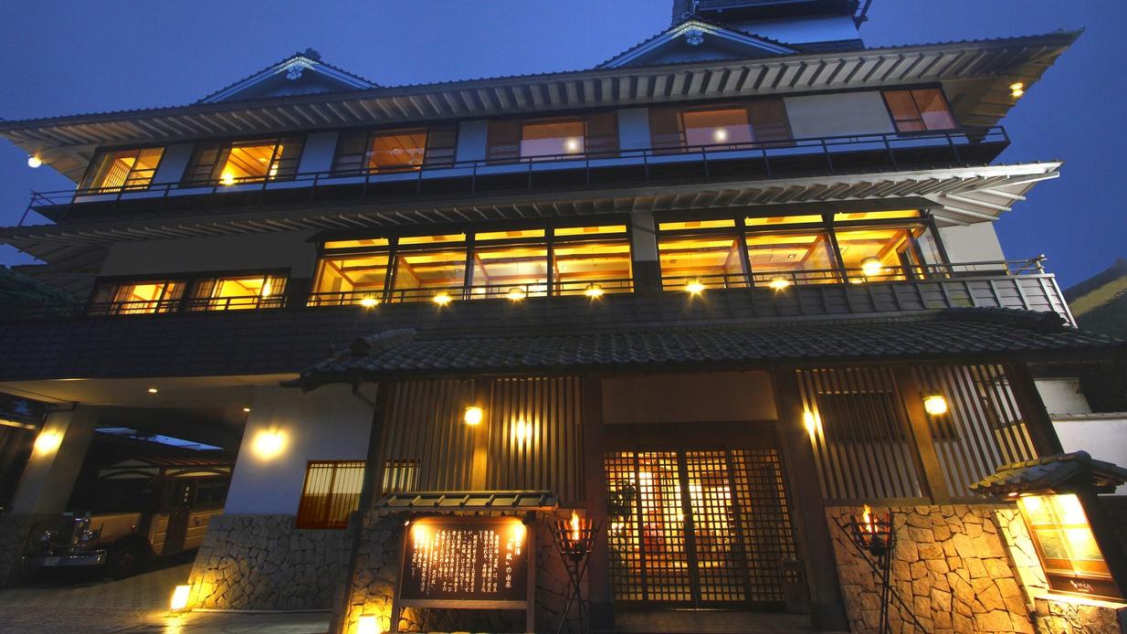 源泉かけ流しの露天風呂付き客室がある箱根温泉の高級旅館を教えてください。