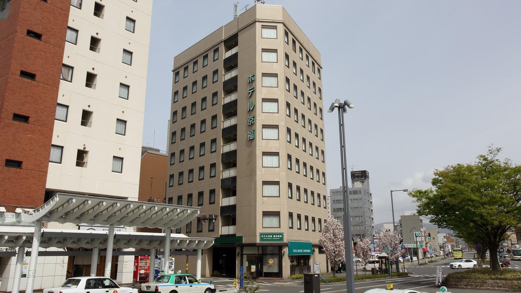 ホテル京福 福井駅前...