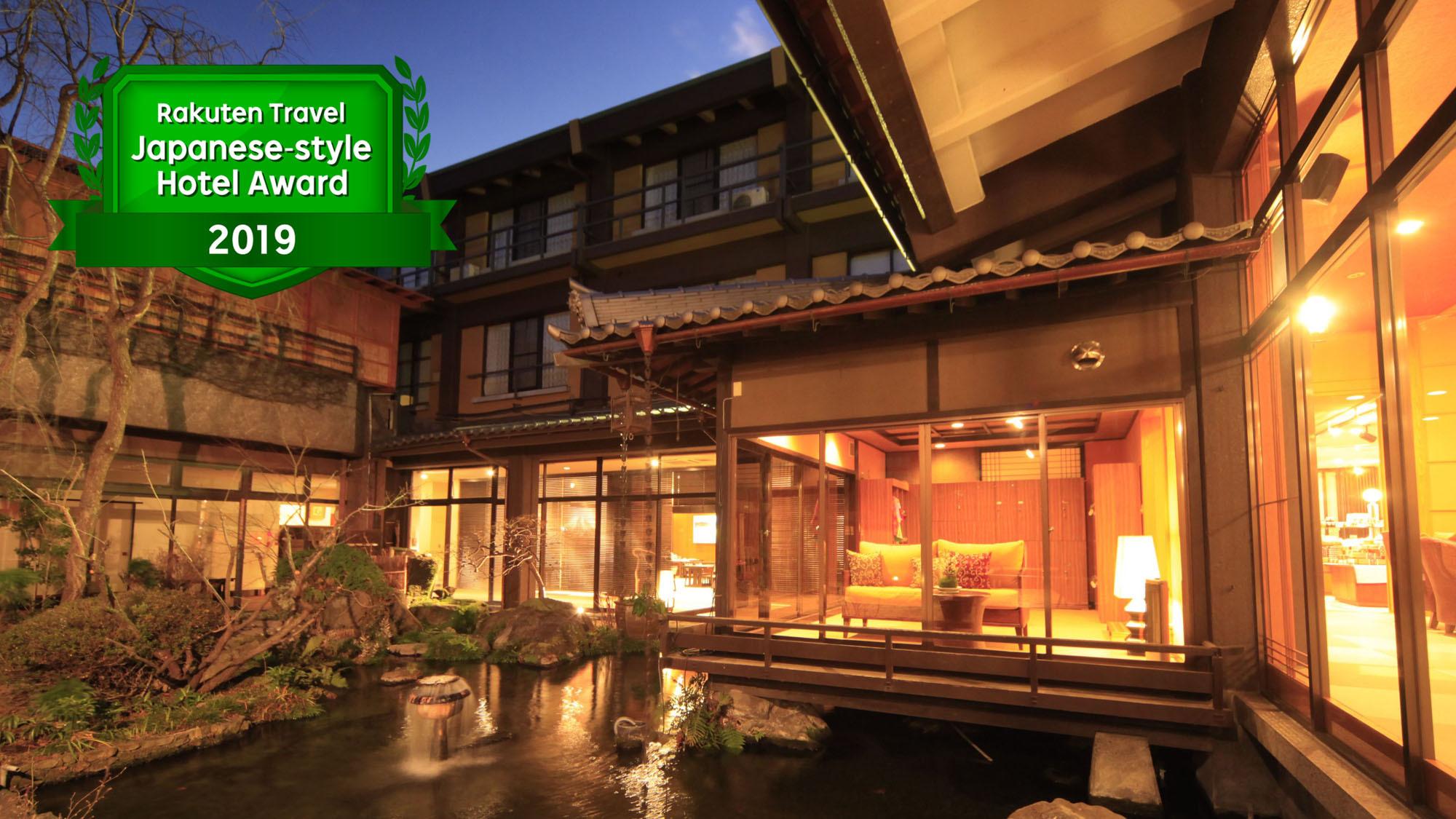 母と二人で石和温泉!おいしい会席料理が食べられる宿はどこ?