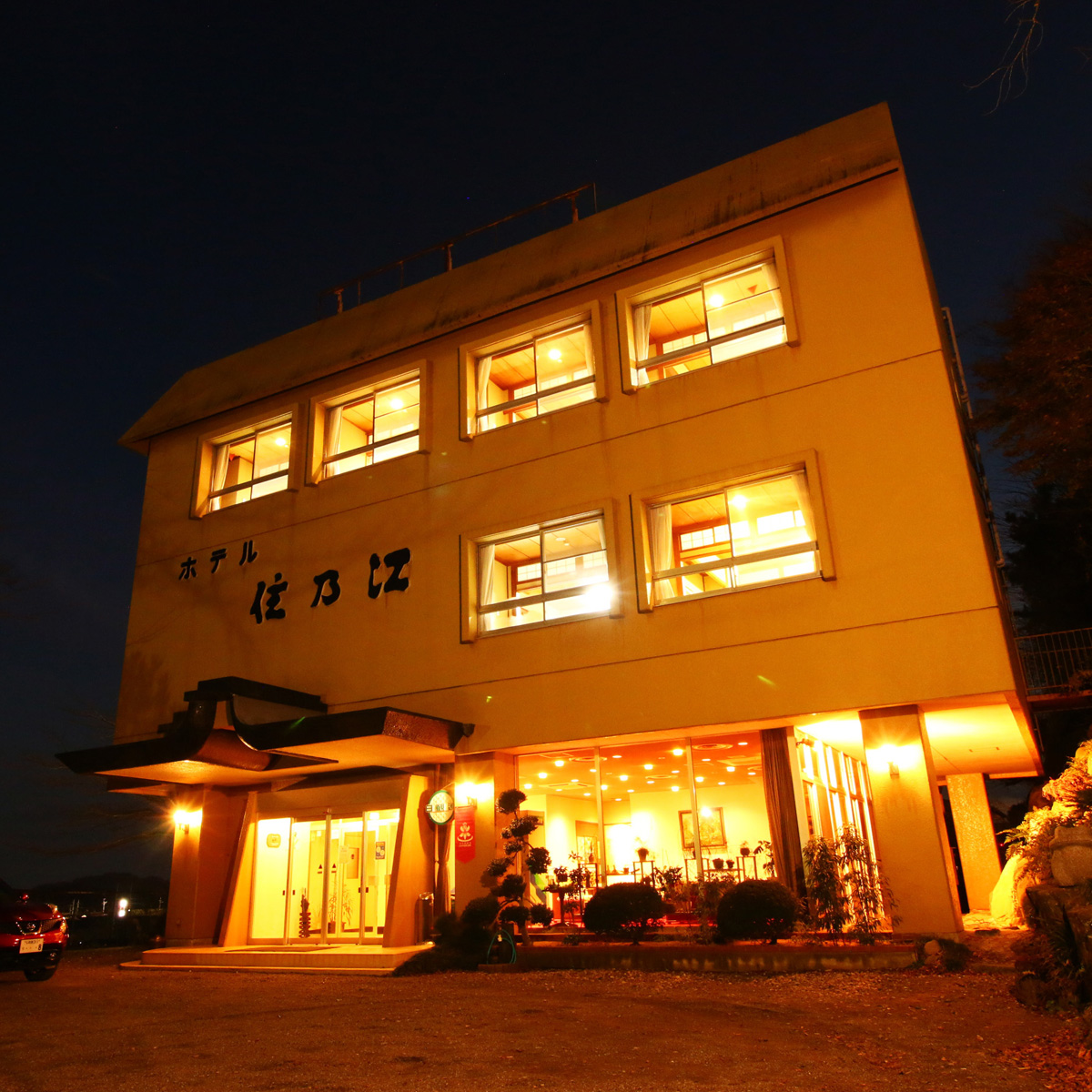 いわき湯本温泉 桜と欅の宿 住乃江...