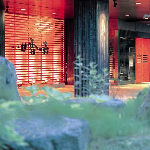 ニセコ昆布温泉 ホテル甘露の森 その1