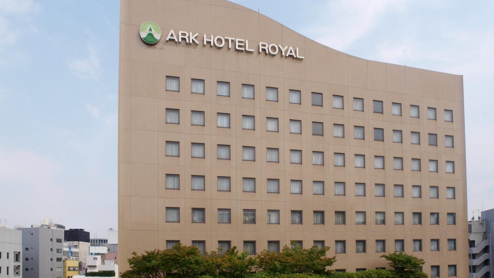 アークホテルロイヤル福岡天神 -ルートインホテルズ-...