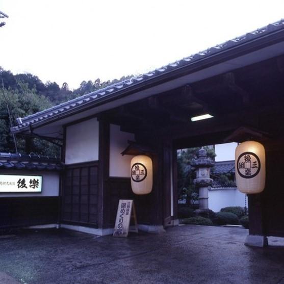 大人4人の朝夕2食付きで5万円以上の三朝温泉の宿を教えて