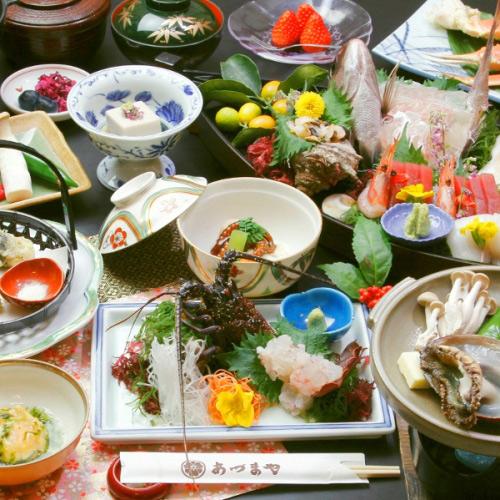 伊豆長岡温泉 創作料理の湯宿 あづまや 画像