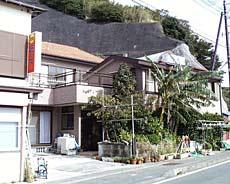 海女と漁師の宿 民宿 坂下<静岡県>...