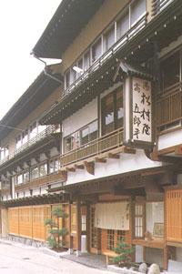 松村屋旅館