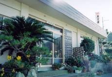 美浜日向 旅館 美芳屋の外観