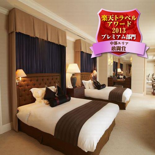 名古屋観光ホテルの客室の写真