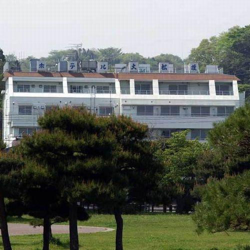 松島温泉 ホテル大松荘 その1