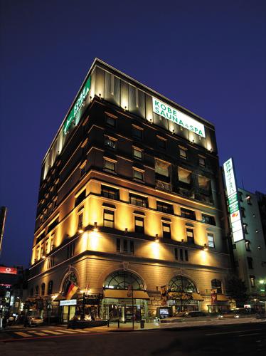 神戸サウナ&スパ(ホテルカプセルイン神戸)...