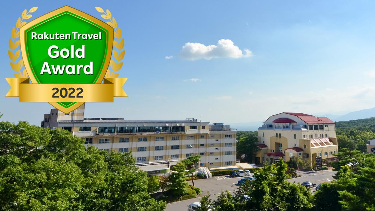 那須温泉 ホテルサンバレー那須の画像