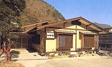 飯坂温泉 かじか荘の外観