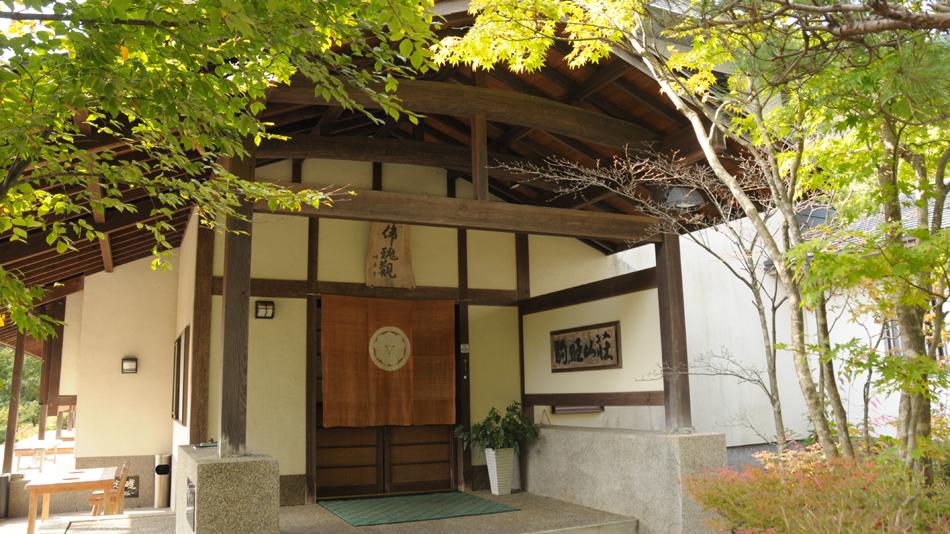 駒ノ旺山荘の外観