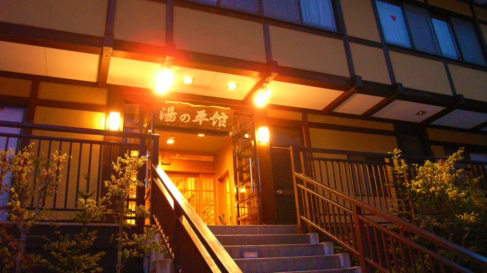 12月に彼氏と行くのにぴったりな雰囲気のある平湯温泉の宿を知りたい!