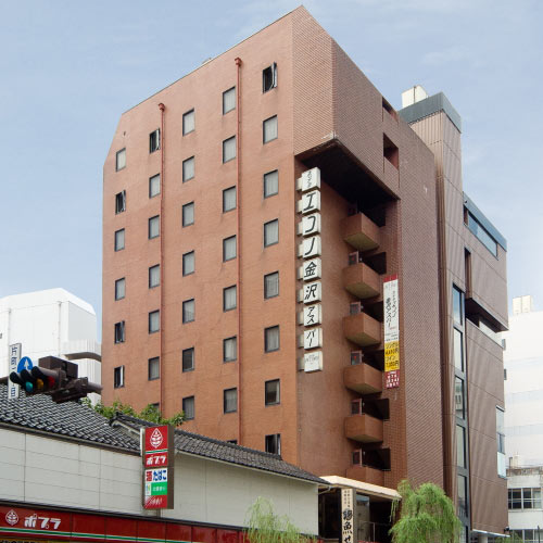 ホテルエコノ金沢アスパー...