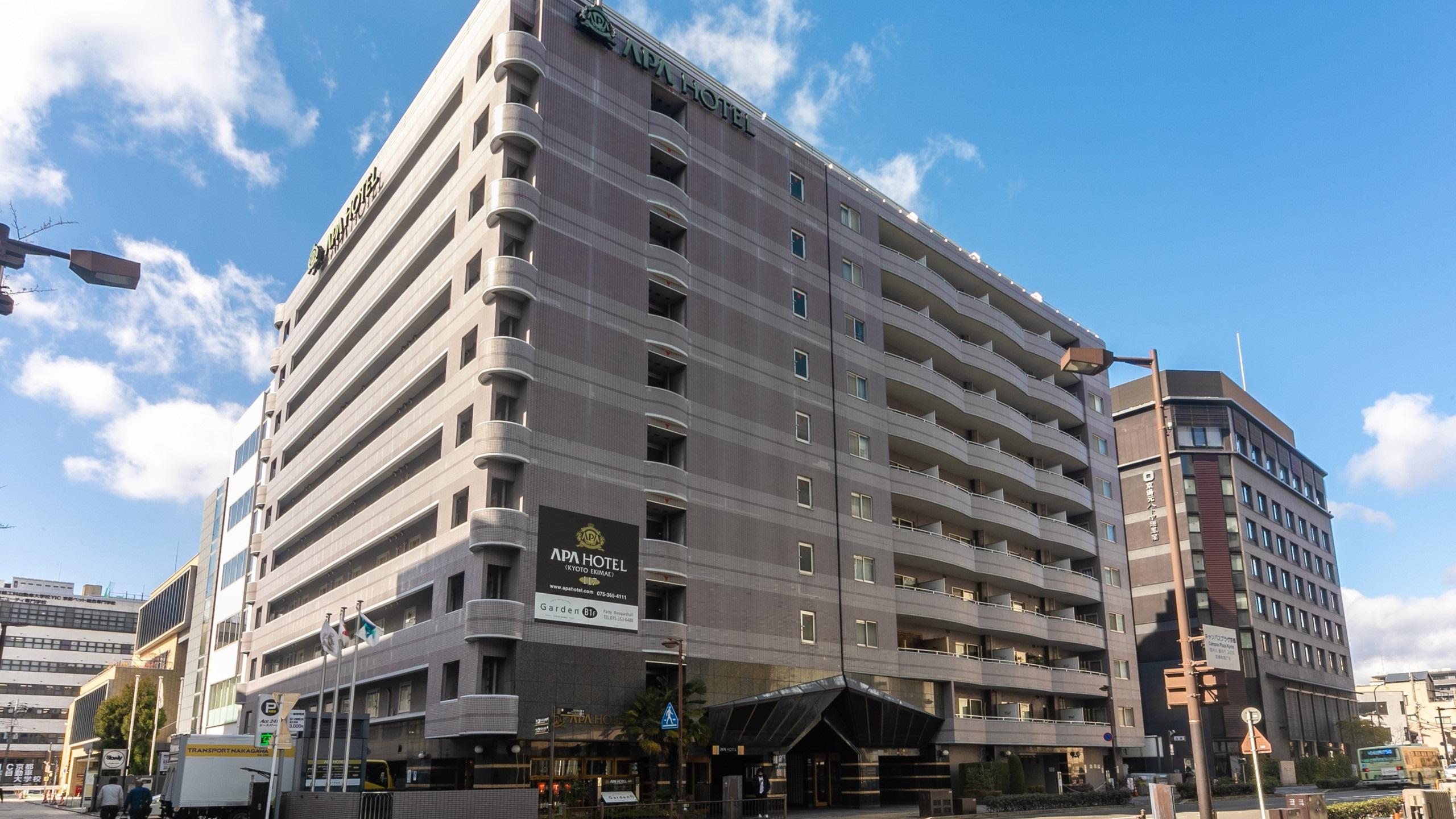 アパホテル<京都駅前>...