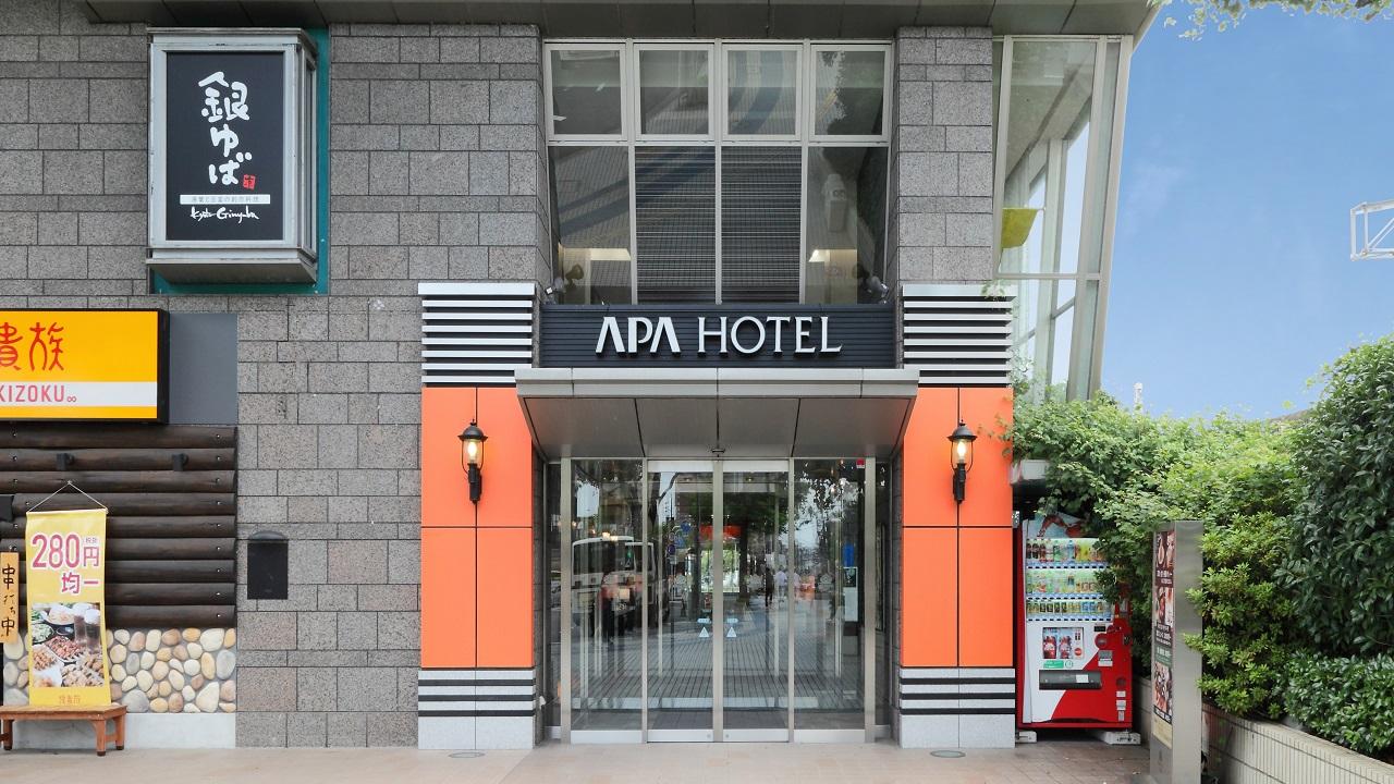 アパホテル<大垣駅前>の施設画像