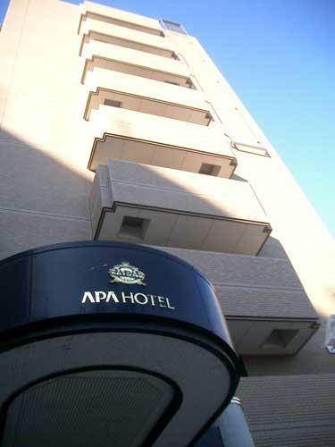 アパホテル<小松>