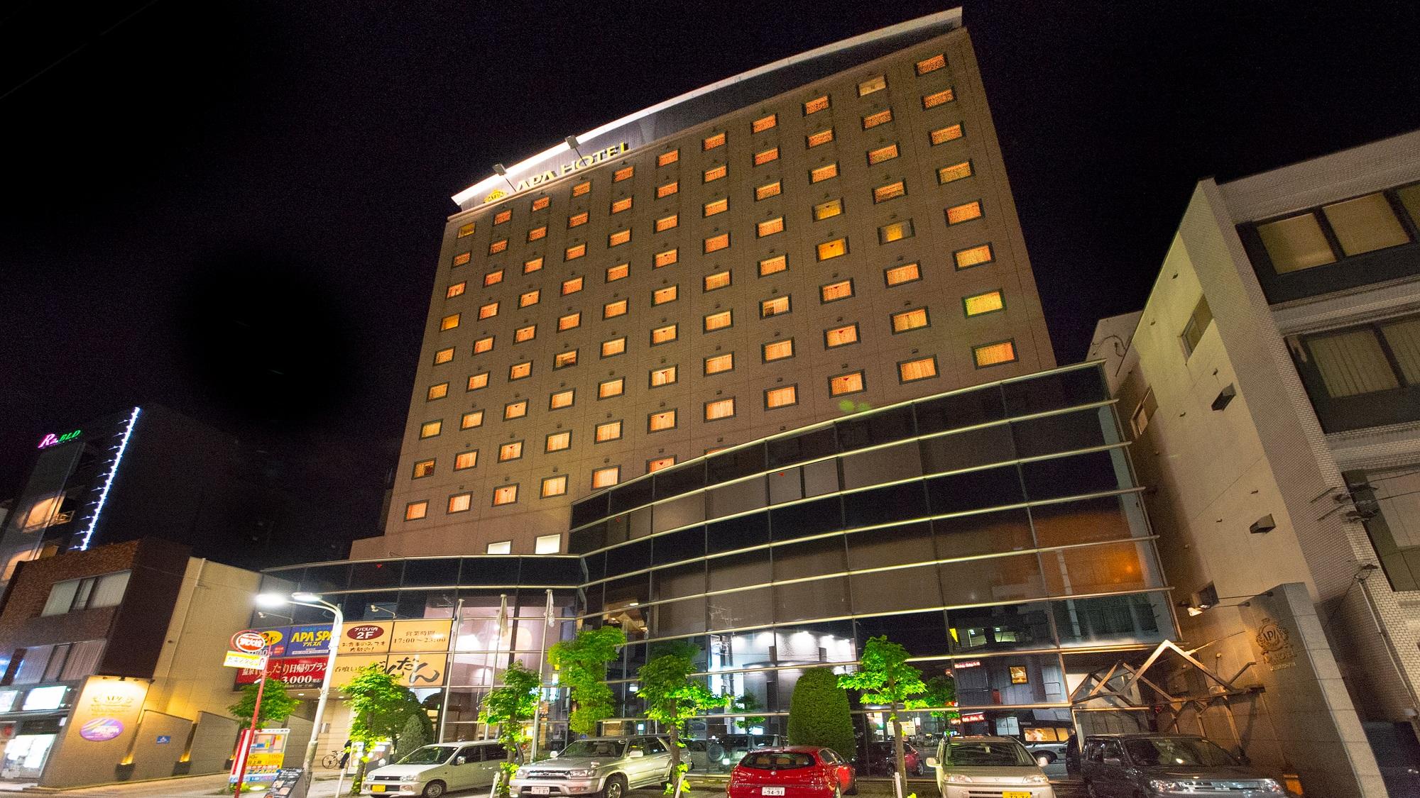 アパホテル<福井片町>