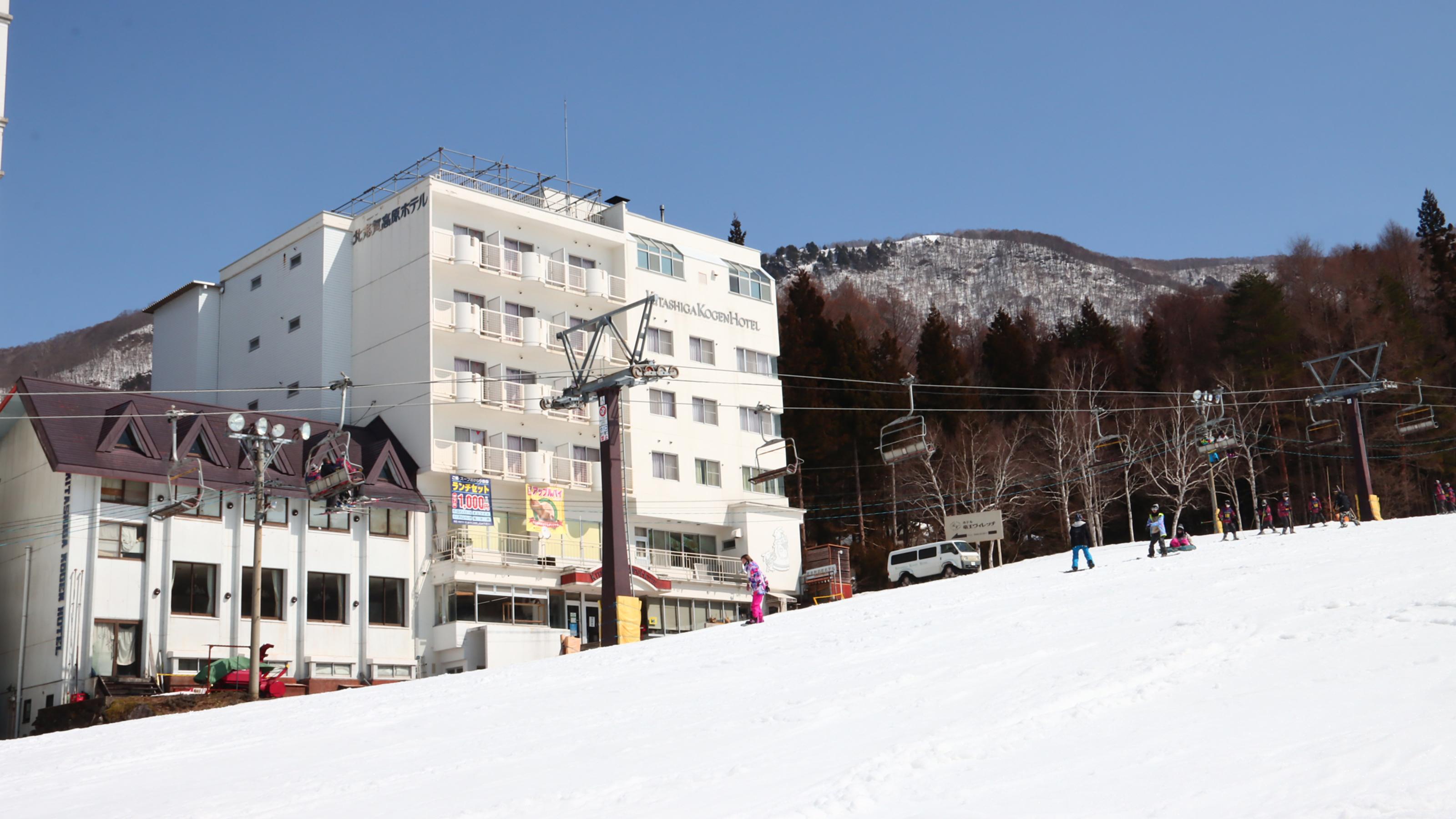 北志賀高原ホテルの詳細