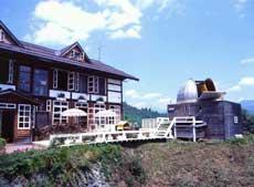 ペンション 星の家