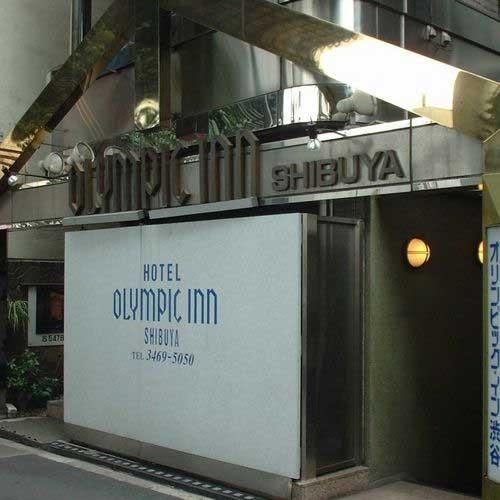 渋谷で遊んだ後に気軽に宿泊できるカプセルホテル
