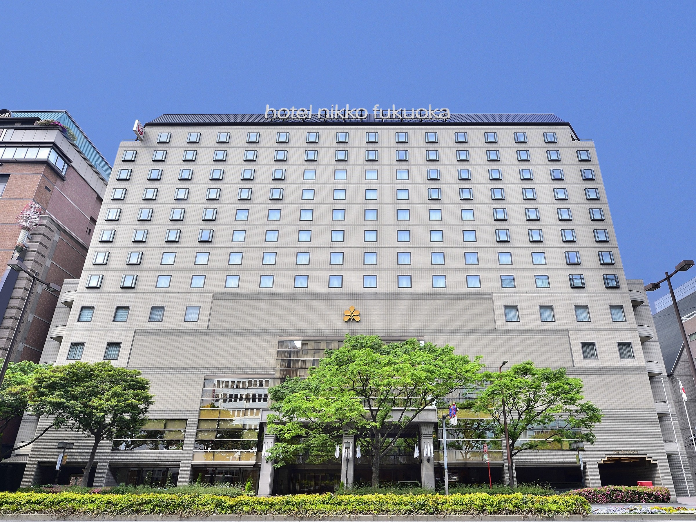 沖縄旅行・ツアー(航空券+ホテル)【楽天トラベル】ホテル日航福岡