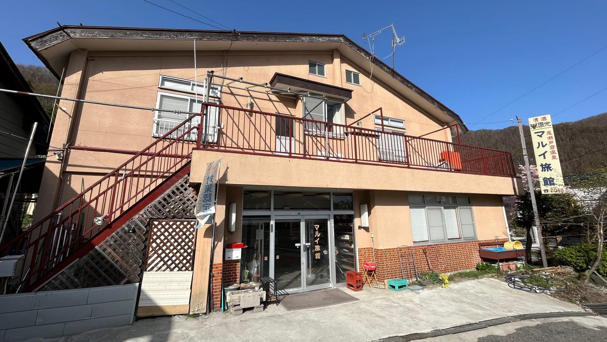 尾瀬戸倉温泉 マルイ旅館...