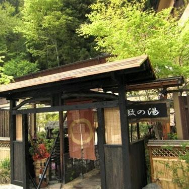 草津温泉で静かに過ごしたい!草津温泉にある人気の小さな宿