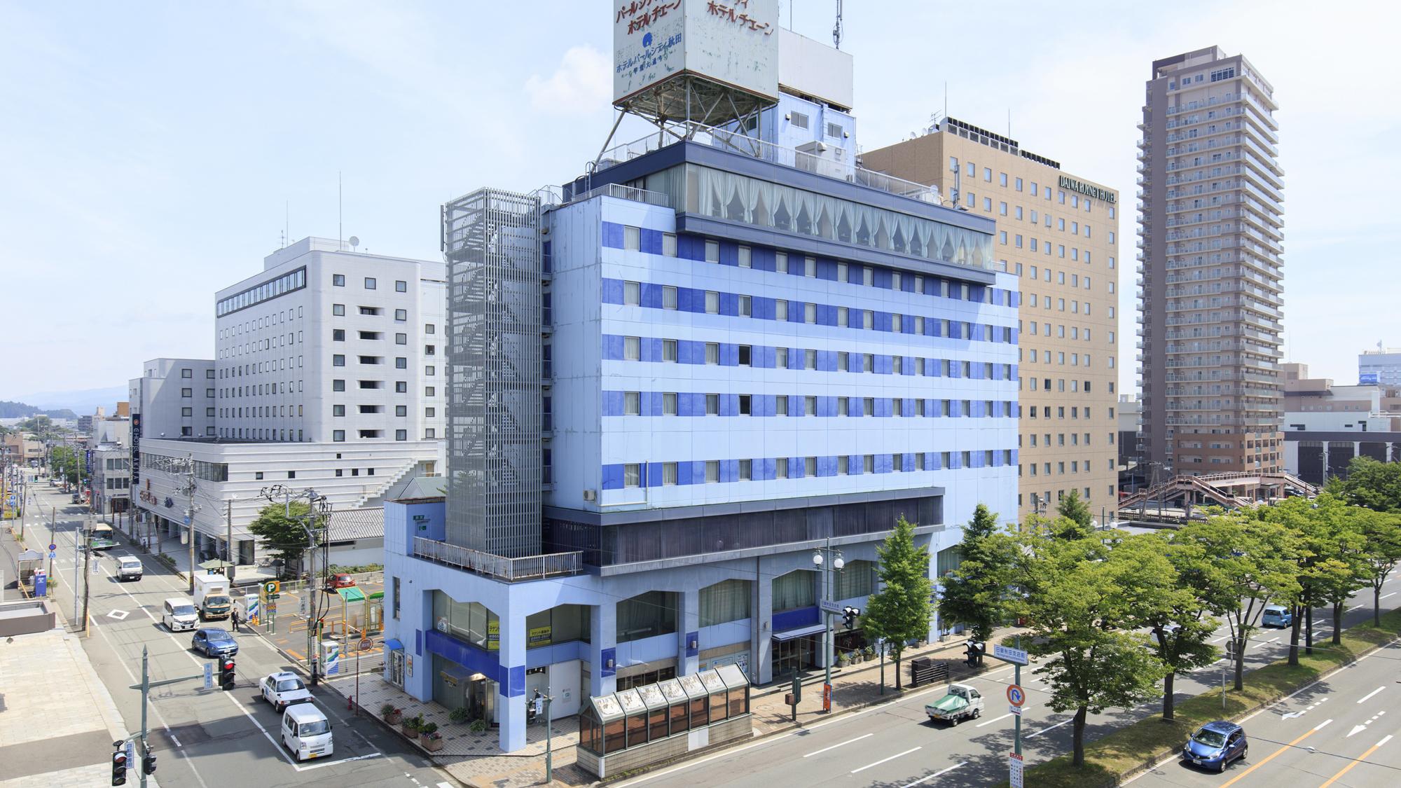 ホテルパールシティ秋田 竿燈大通り(旧 アキタスカイホテル)...