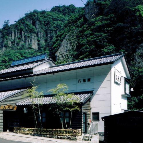 立久恵峡温泉 渓谷露天風呂の宿 八光園...