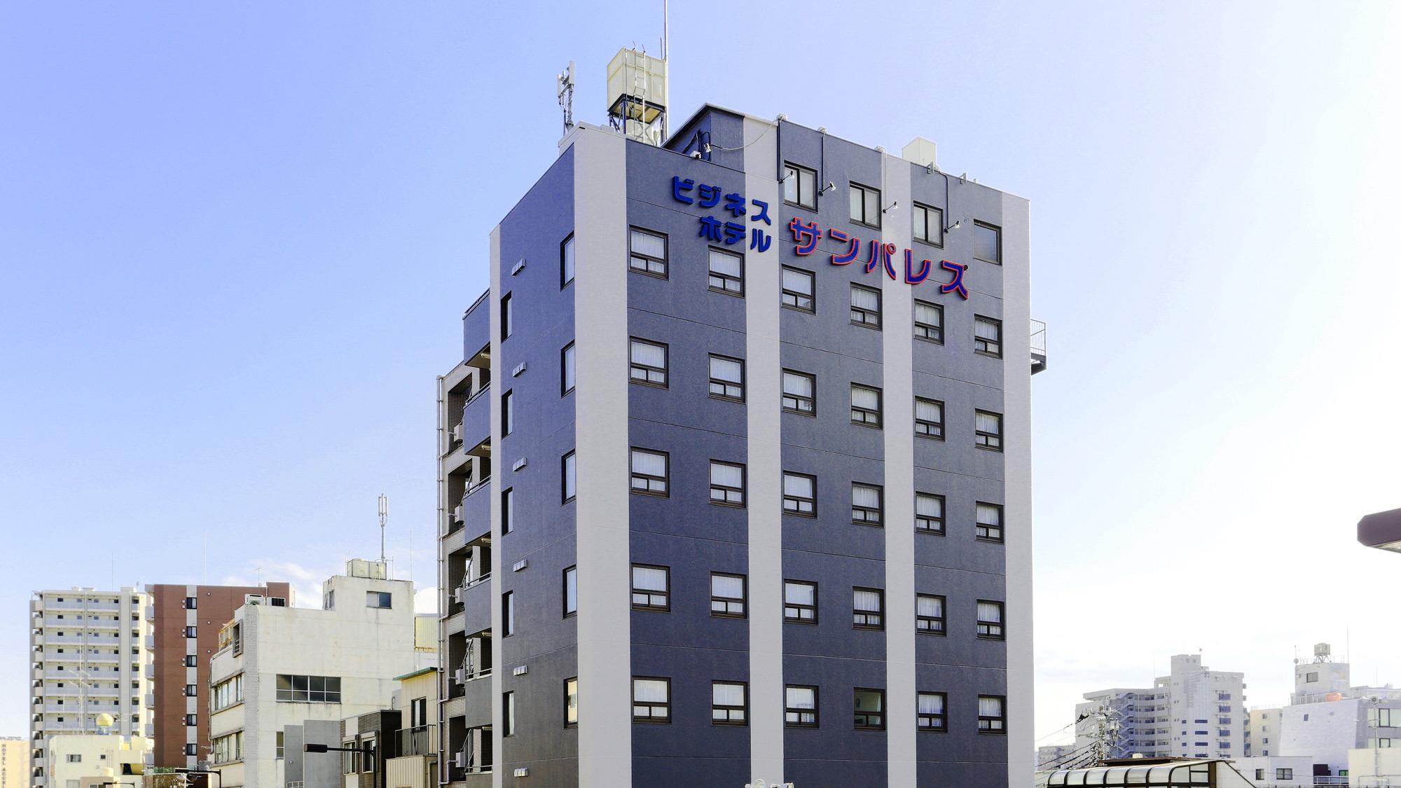 ビジネスホテル サンパレス<東京都>