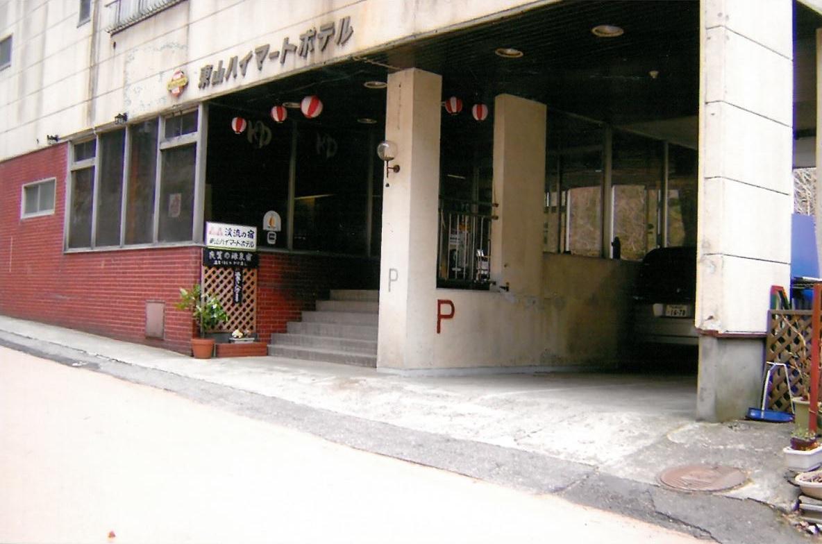 会津東山温泉 渓流の宿 東山ハイマートホテルの画像