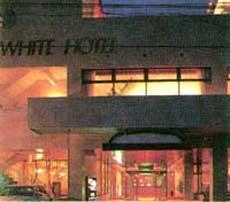 フジホワイトホテルの施設画像