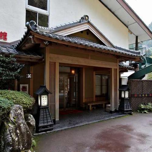 魚料理の宿 峠の湯 大家荘