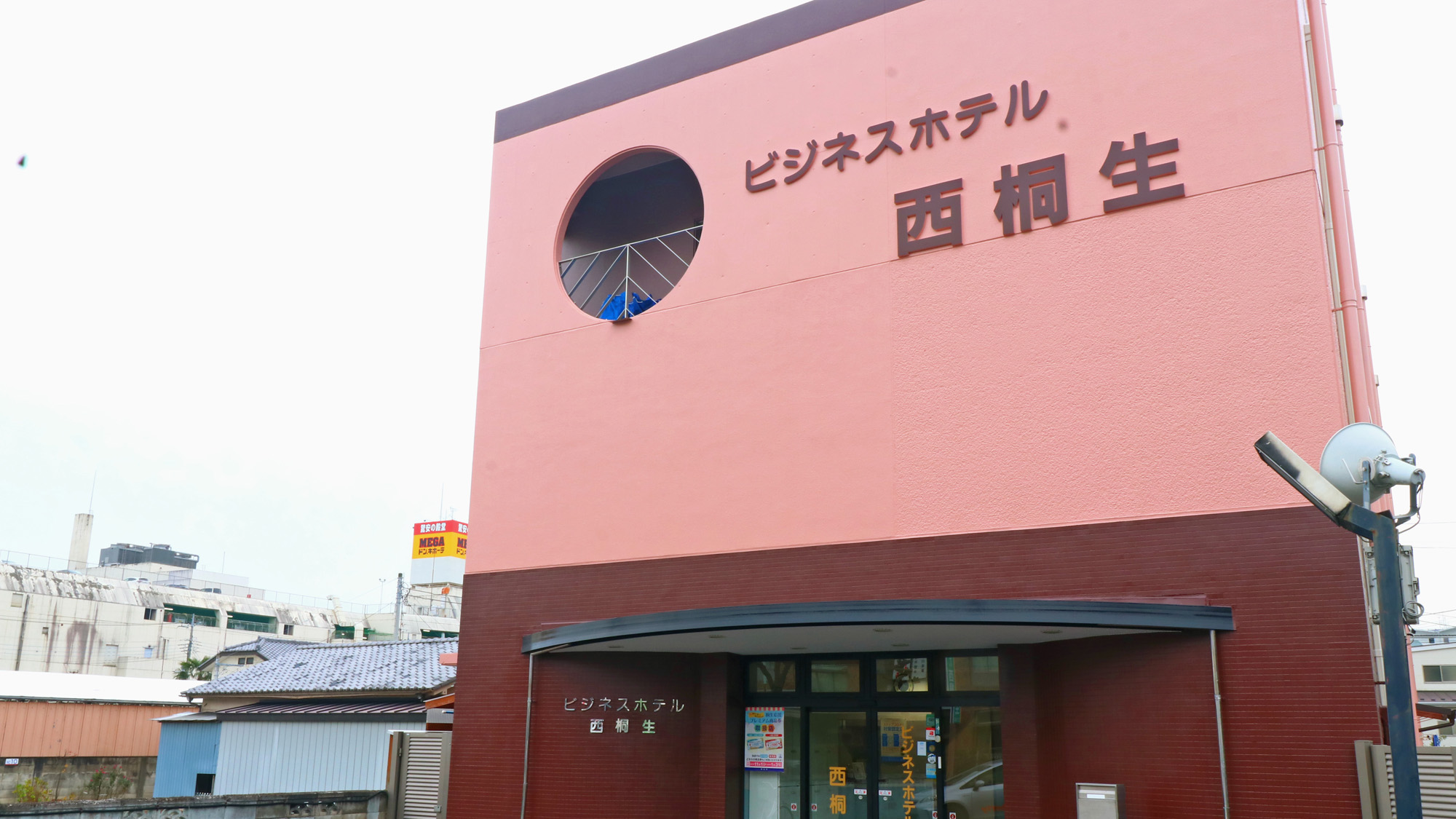 ビジネスホテル西桐生の外観