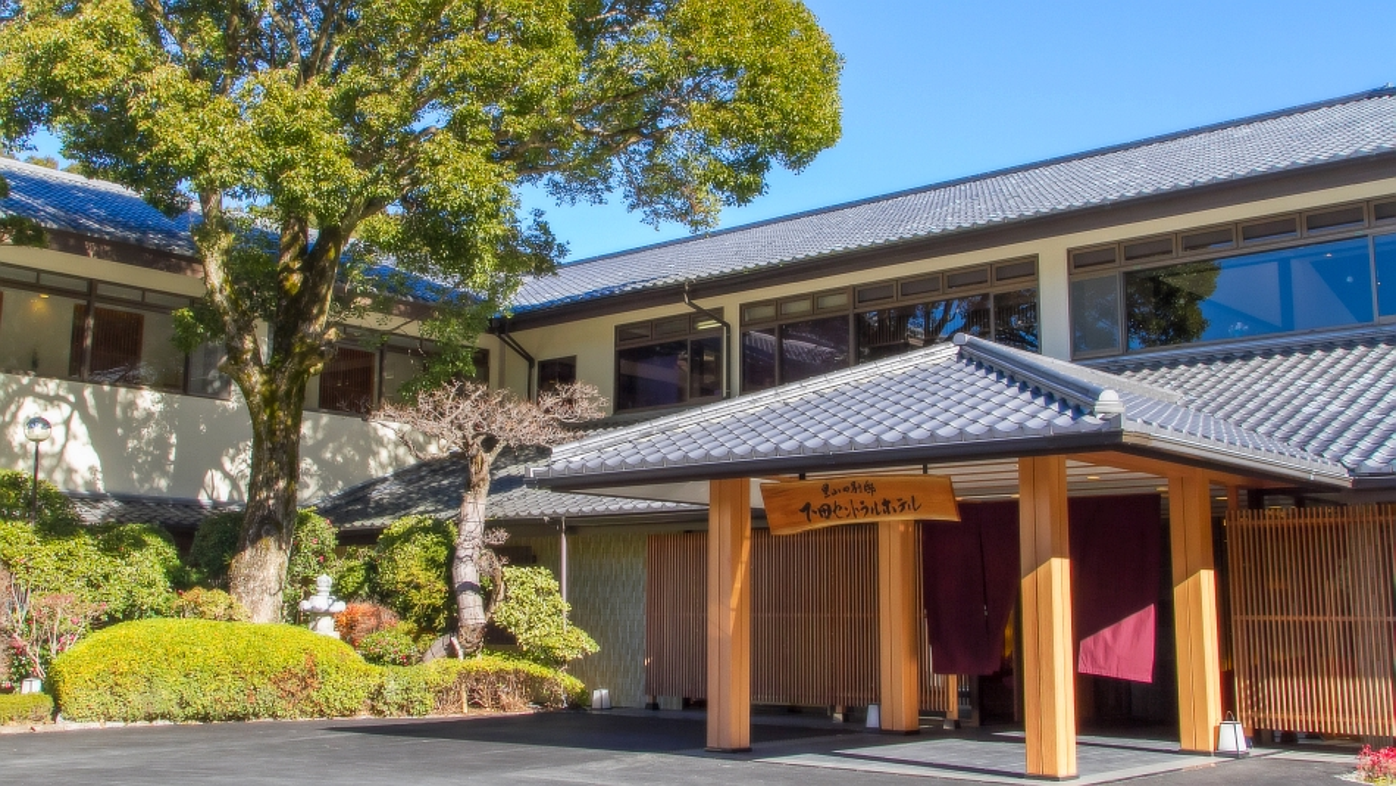 里山の別邸・下田セントラルホテル