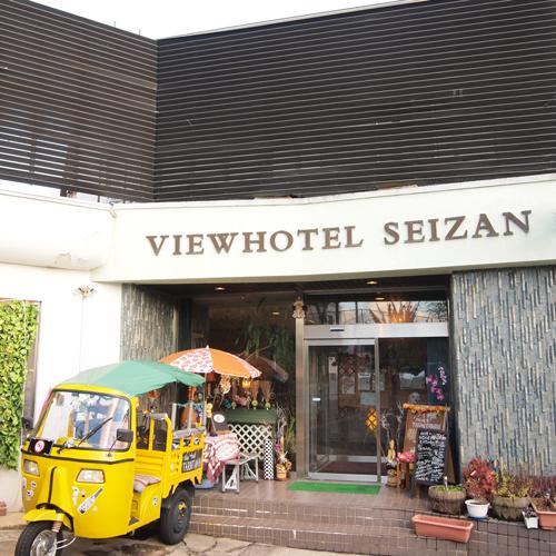 全国の変わっている(ユニークな)ホテルや面白い宿泊施設は?